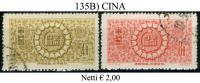 Cina-135B - 1949 - ... Repubblica Popolare
