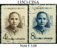 Cina-135C - 1949 - ... Repubblica Popolare