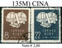 Cina-135M - 1949 - ... Repubblica Popolare