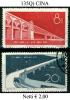 Cina-135Q - 1949 - ... Repubblica Popolare