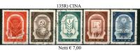 Cina-135R - 1949 - ... Repubblica Popolare