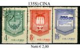 Cina-135S - 1949 - ... Repubblica Popolare