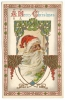 119. Christmas Santa Postcard Early 1900's - Santa Claus
