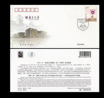 2012-10 CHINA 110 ANNI OF NANJING UNIVERSITY FDC - 1949 - ... People's Republic