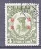 Yunnan 22   (o) - Yunnan 1927-34
