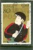 2011 JAPON Y & T N° 5413 ( O ) Semaine De La Lettre - 1989-... Emperador Akihito (Era Heisei)