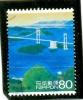 2010 JAPON Y & T N° 5152 ( O ) Visite Du Japon ( IX ) Pont - 1989-... Emperador Akihito (Era Heisei)