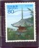 2010 JAPON Y & T N° 5156 ( O ) Visite Du Japon ( IX ) Toit De Pagode - 1989-... Emperador Akihito (Era Heisei)