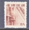 China Meng Chang  2N 100   ** - 1941-45 Northern China