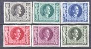 Germany B231-6  ** - Unused Stamps