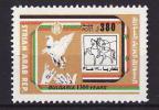 25-347  //  1981    1300   YEARS  BULGARIA  Mi  1528 ** - Qatar