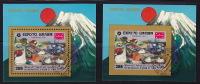 KINGDOM 1970  Expo '70 Osaka  Souvenir Sheets Mi Nr Block 189A + B Used - Yemen