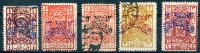 SAUDI ARABIA - HEJAZ - NEJDI ADMIN. 1925 - Ex. Sc.7-20 (ex.Mi.1-8, Ex Yv.6-13) Mix (U-MNG) Rare Stamps - Arabia Saudita