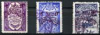 SAUDI ARABIA - HEJAZ - NEJDI ADMIN. 1925 - Ex Sc.22-29 (ex Mi.9-12, Y.14+17+35) Mix (U-MNG) Rare Stamps - Arabia Saudita