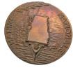 Médaille - Marine Nationale - Aviation Embarquée - Années 50 - 59mm - 104,32Gr. - TTB - Professionals / Firms