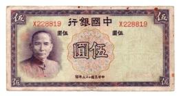 CHINA (TAIWAN ) - 5 YUAN 1966 UNC - P R109 - Chine