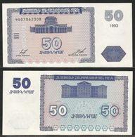 GEORGIA - 200 LARI 2006 UNC - P 75 - Georgia