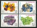 1995 Somalia Minerali Minerals Minèraux  Set MNH** - Somalia (1960-...)