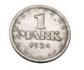 Allemagne -  1 Mark - 1924 A - Ar. - TB+ - [ 3] 1918-1933 : Weimar Republic