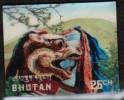 BHUTAN   Scott #  220E**  VF MINT NH - Bhutan