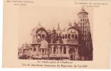20754 Indes Rajputana -temple Paien Chadravati Rajputana. Capucins Francais Mission Sacré Coeur. Deo Gratias