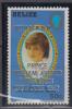 BELIZE 1982 COTE 0€75 - Belize (1973-...)