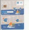 GREECE - Athens 2004 Olympics, Mascot Phoebus-Athena 17(Table Tennis, Triathlon, Hockey), 10/03, Used - Non Classés
