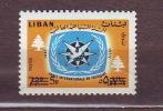 Tourism Surcharged  MNH  Lebanon Stamp 1972 , Timbre Liban - Lebanon