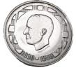 Belgique - 500 Francs - 1990 -   TB+ -   Ar. - 1951-1993: Baudouin I