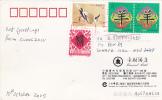 China 2005 Postcard Sent To Australia - 1949 - ... People's Republic