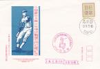 Taiwan 1974 Baseball Championship Souvenir Cover - 1945-... Republic Of China