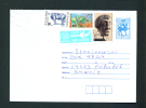 BULGARIA  -  1995 Postal Stationery Cover To Kuwait As Scan - Postal Stationery