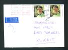 CROATIA  -  1995  Airmail Cover To Kuwait As Scan - Croatia