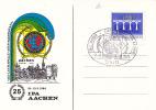"DUITSLAND-Postkaart IPA Aachen,  Stempel ""Aachen 5100-25 Jahr Treffen 11.5.1984"" - Polizia – Gendarmeria"
