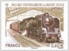 Y&T N°..... -  ANNÉE 2012 - Locomotive PACIFIC 231  - Lot De 2  - ADHÉSIF - Luchtpost