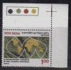 India MNH 1982, Internatioanal Soil Science Congress, / Traffic Light /, Map. Used For Minerals, Mieneral, Chemistry, - Inde