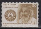 India MNH 1982, Purshottamdas Tandon, Educationalist, Education, - India