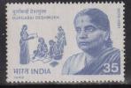 India MNH 1982, Durgabai Desmukh, Social Reformer, Education To Elders, Book, Culture - India