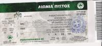 Panathinaikos Vs Odense BK/Football/Qualifying Round UEFA Champions League Match Ticket - Tickets D'entrée