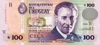 ® URUGUAY: 100 Pesos (2003) UNC Serie D (3 Firmas) - Uruguay