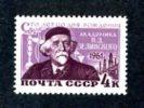 1961  RUSSIA  Mi.Nr.2456   Mh   ( 5107 ) - Unused Stamps