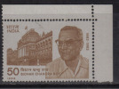 India MNH 1982, Bidhan Chandra Roy, Physician, Health, Medicine, Writer., - India