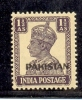 1941 BRITISH INDIA ONE AND HALF ANNA O/P PAKISTAN KGV1 MINT NEVER HINGED STAMP UMM.