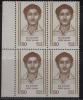 India MNH 1983, Block Of 4, Hemu Kalani, - Blocks & Kleinbögen