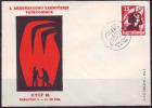 YUGOSLAVIA  - JUGOSLAVIJA  - INTERNAT.  FIRE  BRIGADES  CONTEST - CTIF  66  -  KARLOVAC - 1966 - Pompieri