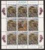 3019. Yugoslavia, 1999, Europa CEPT, Sheet Of 9, 1 Value, MNH (**)