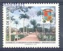 Bolivia 1994 Mi 1232 Mnh - City, Crest, Garden - Architecture