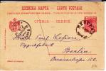 SERBIE - 1894 - CARTE POSTALE ENTIER De BELGRADE Pour BERLIN - Serbie
