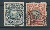 1906. Russia CCCP :) - Russia & USSR