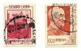 1956 - Formosa 213/14 Tchang Kai-Chek C1727, - Celebrità
